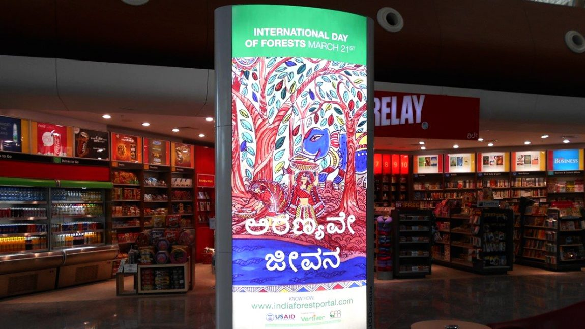 Forests Are Life Institutionalization Of International Day Of Forests Celebration In India